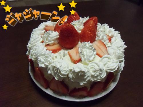 クリスマスケーキ⑤