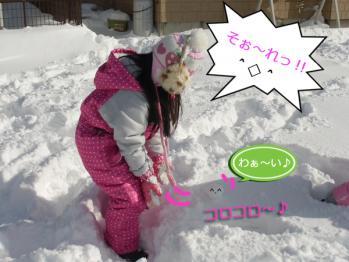 雪ダルマ②