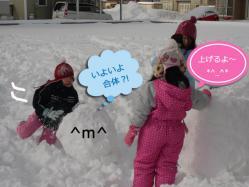 雪ダルマ④