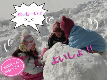 雪ダルマ⑤