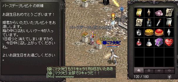 1・9ユニ1