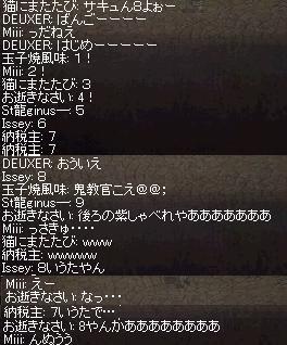 1・9ユニ4
