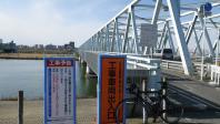 22市川橋