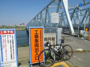 006市川橋