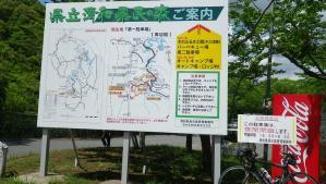 017R410清和県民の森駐車場