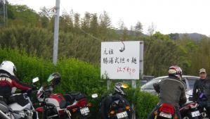 021江ざわ