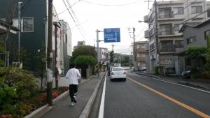 004成田街道を進む