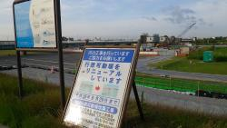 004行徳橋可動堰リニューアル工事