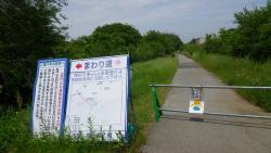 047花見川CRへ