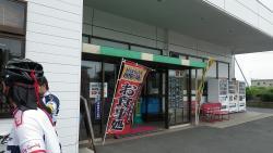 018昼食嘉平屋