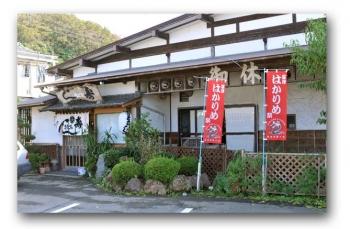 025マザー牧場から一気のダウンヒル、富津市街地へ、上総湊駅近くのさとみ寿司