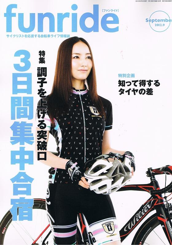 CCI20120817_00000.jpg