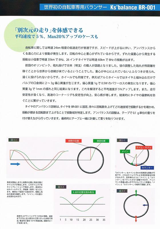 CCI20120821_00001.jpg