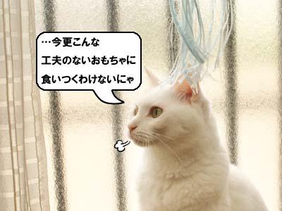 cat3910