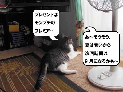 cat3936
