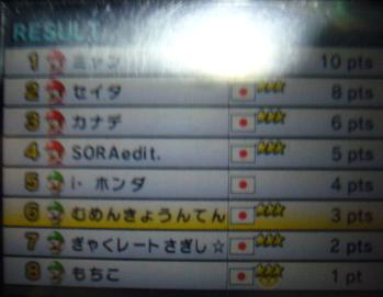 001_20120530194848.jpg