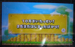 001_20120803210736.jpg