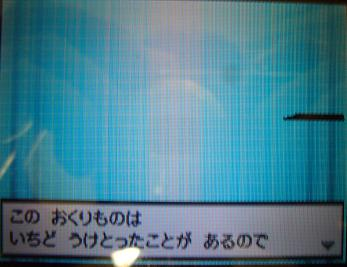 001_20120814163850.jpg