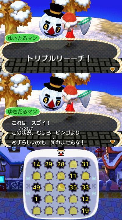 001_20121219210149.jpg