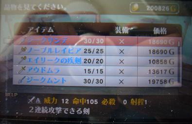 002_20120531200246.jpg