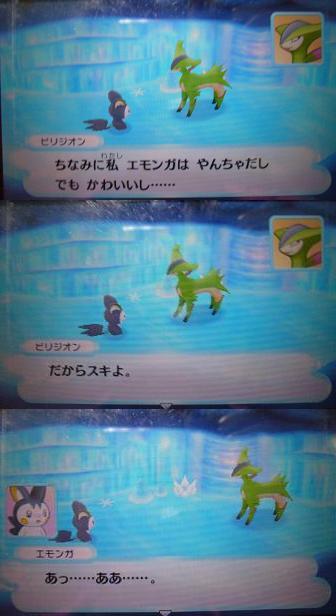 002_20121205203640.jpg