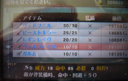 003_20120531200245.jpg