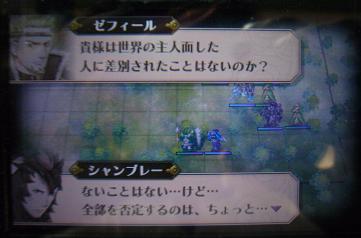 004_20120621174055.jpg