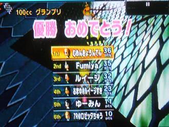 004_20120910001010.jpg