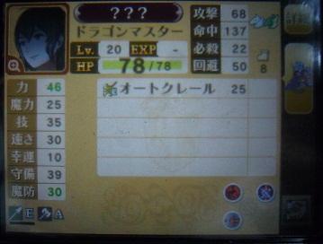 004_20121011204959.jpg