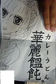008_20121021203116.jpg