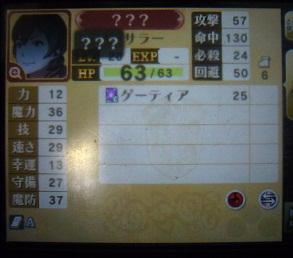 009_20121004201402.jpg