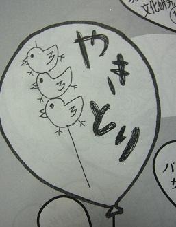 009_20121022212521.jpg