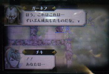 010_20120621174517.jpg