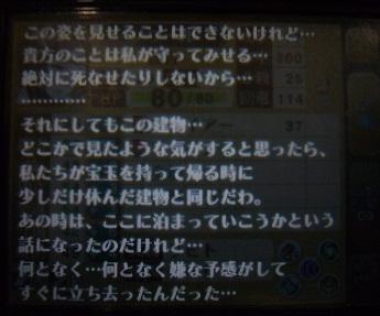 023_20121004201401.jpg