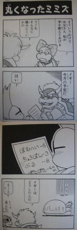 劇場5 森崎2