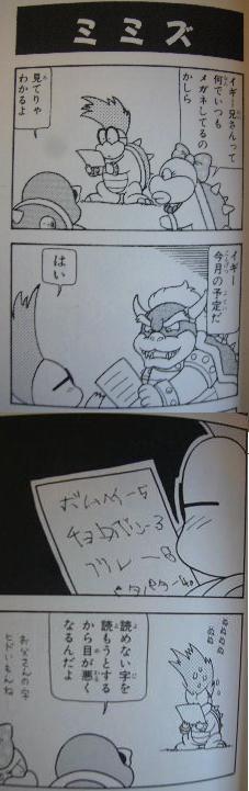 劇場5 森咲