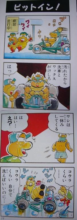 劇場10 栗本1