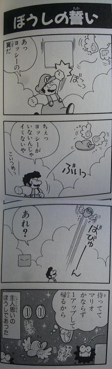 劇場5 路みちる2