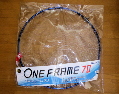 ONE FRAME 70