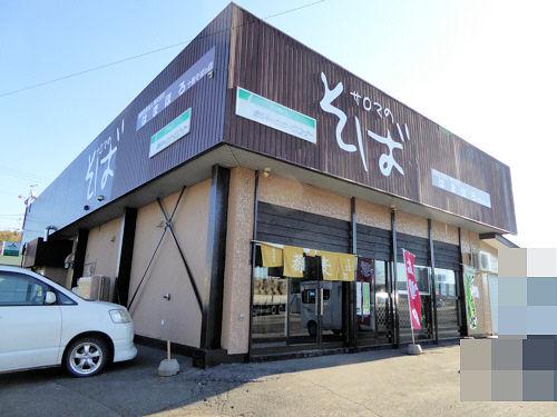 img2014-10-Hamahoro01.jpg