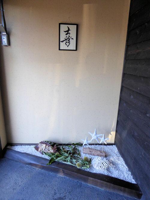 img2014-10-Hamahoro02.jpg