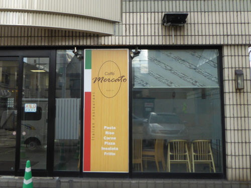 img2014-11-C-Restaurant00.jpg