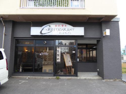 img2014-11-C-Restaurant05.jpg