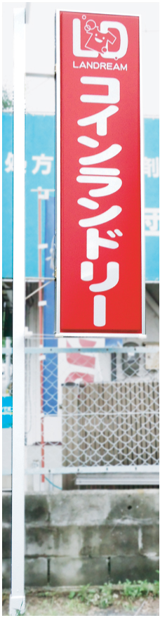 dayori_6.jpg
