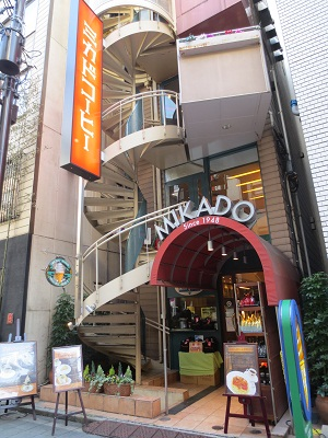 0102MIKADO1.jpg
