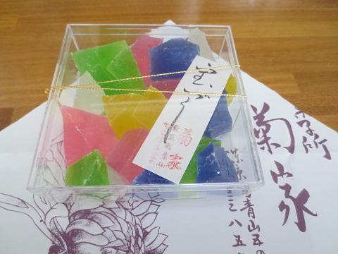 0104KIKUYA2.jpg