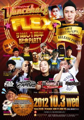 12-10-03-big.jpg