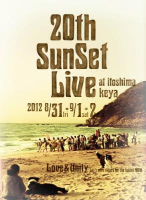SUNSET LIVE2012