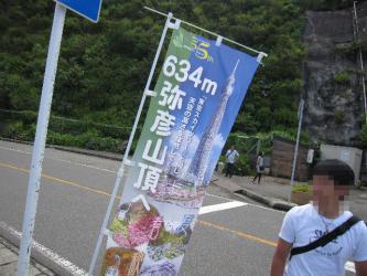 IMG_3278改