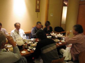 IMG_3694改